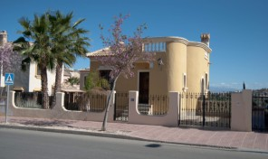 4 Bedroom Villa in Quesada.  Ref:ks504